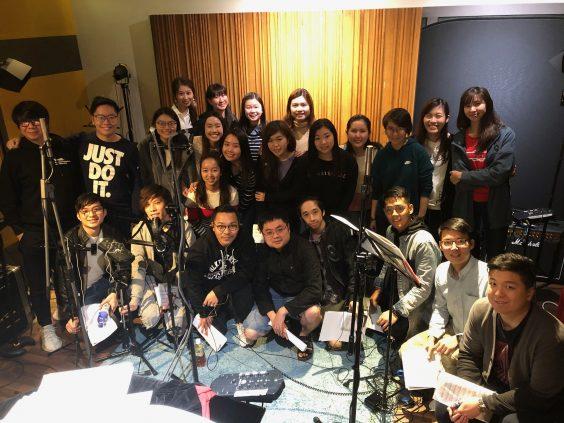 Vitasoy Recording